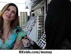 andrea self photo Make that money