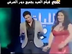 Arab students sex in the street